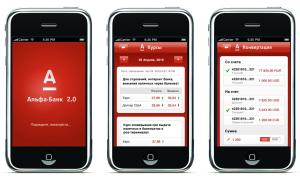 Альфа-Мобайл: скачать и установить бесплатный мобильный банк альфа-банка