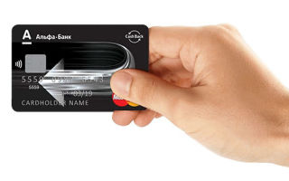 Кредитные и дебетовые карты Альфа Банка с кэшбэком