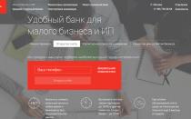 Открытие счета в Альфа Банке для ИП, физических и юридических лиц