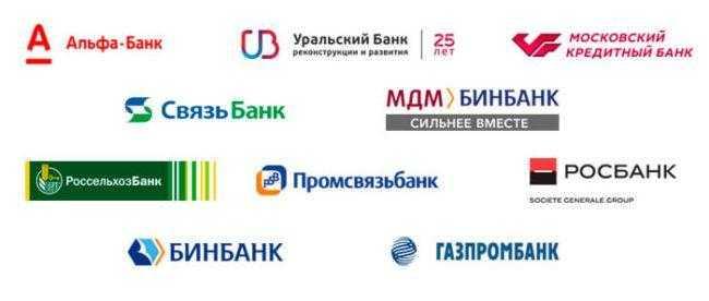 Альфа банк партнеры банкоматы без комиссии снять
