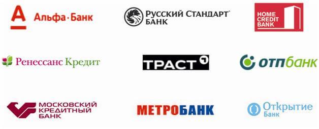 партнеры банка альфа банк