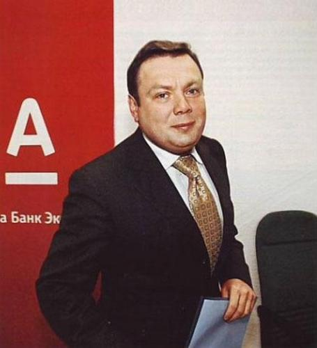 Ген директор альфа банка
