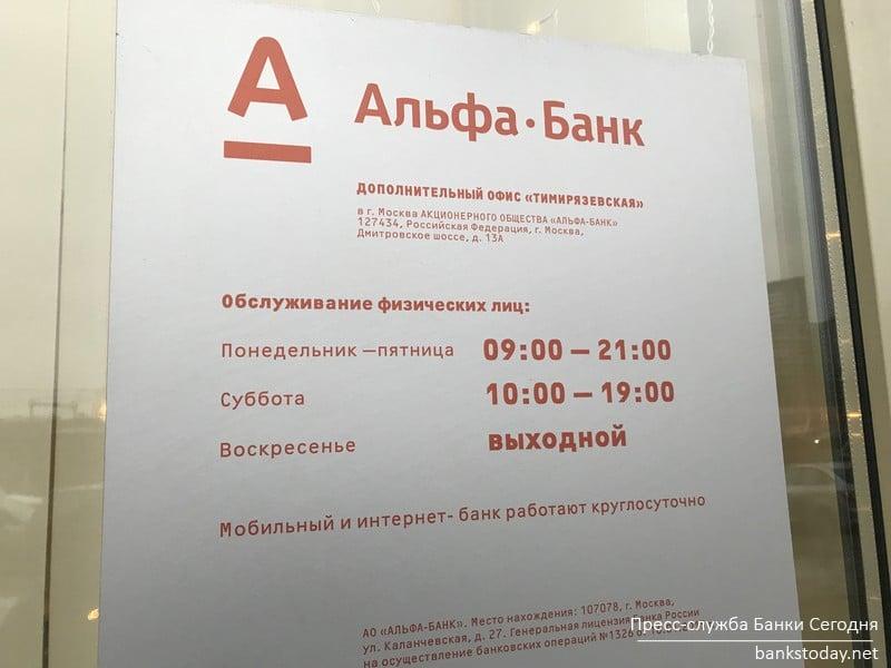 открытие онлайн банк личный кабинет юр лица кредит в екатеринбурге без залога