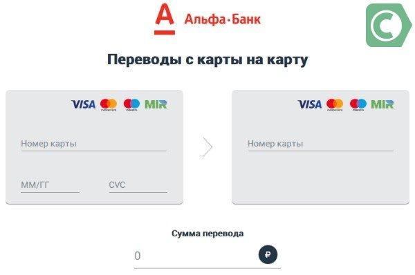 альфа банк тарифы для физических лиц дебетовая карта адрес банка финансы и кредит