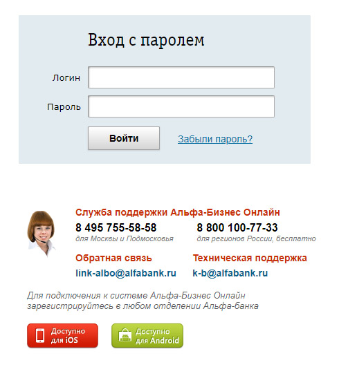 почта банк екатеринбург онлайн заявка